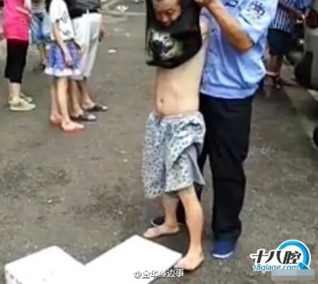 Removing Shirt