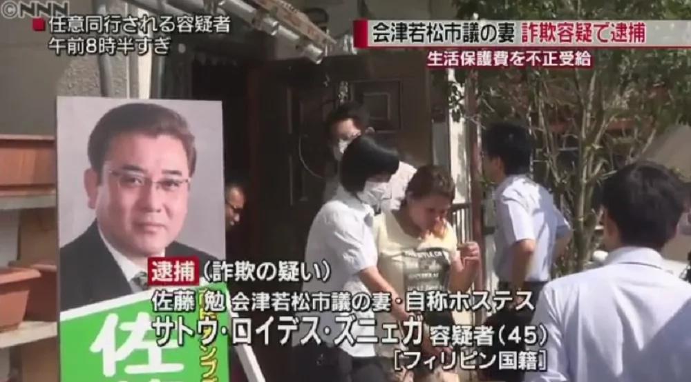 Filipina in Japan lies to get Seikatsu Hogo