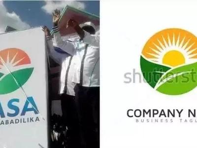 Nembo ya NASA ni ya 'kuibwa?' (pata uchambuzi kamili)