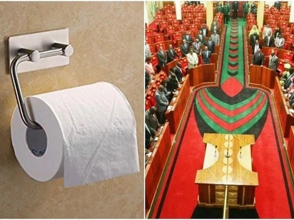 MPs protest lack of tissue paper in parliament