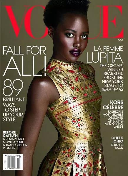 Vazi la Lupita Nyong'o lazuzua mtandao kwa mara nyingine