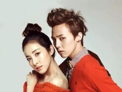 Sandara Park on G-Dragon dating rumors: I don't do workplace romance