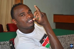 Why Dennis Oliech's girlfriend has  been suspended from campus