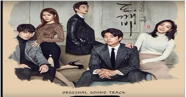 "Listen to this mysterious guitar cover of Goblin's OST ""Beautiful""!"