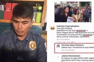 Huli ka ngayon mamang pulis! Cop who sexually harassed female student online denies accusation