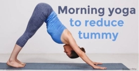 Morning yoga home workout, which can help you reduce tummy