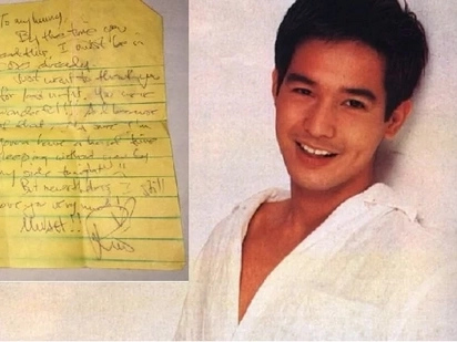 Rico Yan comes back to life - 14 years after he passed away!