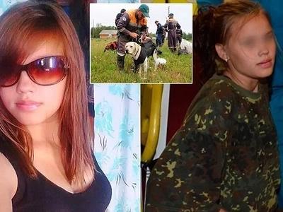 Wild survivor! Girl, 14, who went missing for 6 days found in wild animals infested wilderness, alive