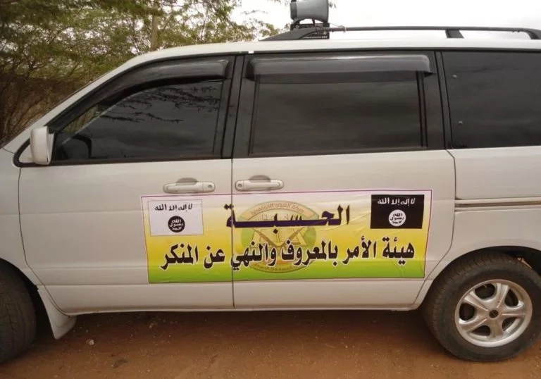 Terror group al-Shabaab unveil special police force
