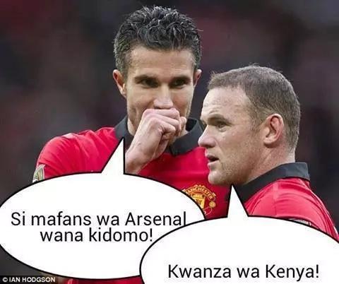 Haya ndiyo masaibu ya mashabiki wa Arsenal