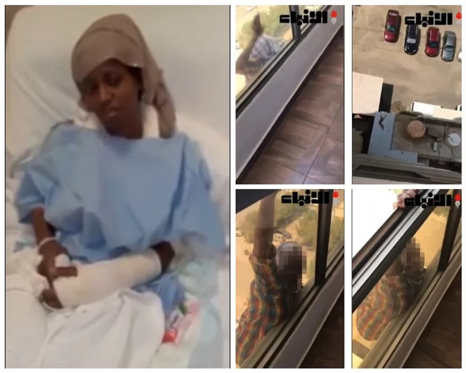 Housemaid who fell from 7-floor while in front of her laughing employer speaks out (photos, video)