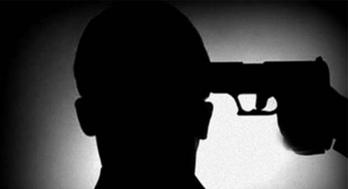 Criminology graduate shoots self because of heartbreak