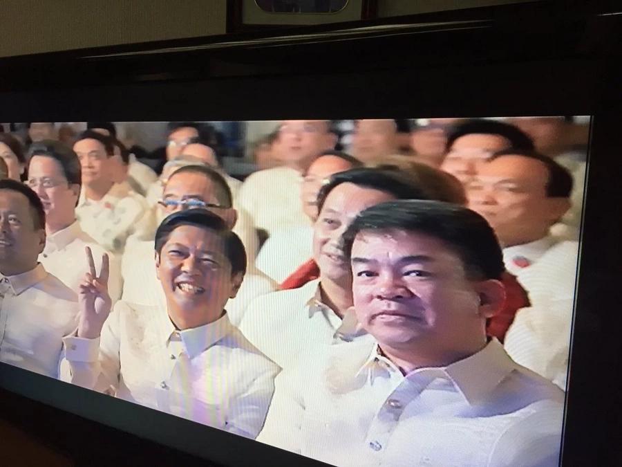 WATCH: Duterte, Robredo inauguration live stream