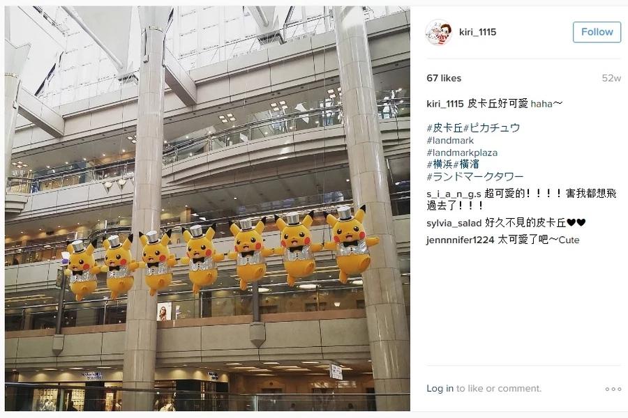 Life-size Pikachus dominate festival in Japan