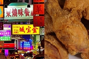 This Pinoy favorite is said to be the best fried chicken in Hong Kong! Can you guess what it is?