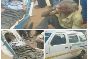 Leproso cargó a su esposa muerta más de 100 Km porque no podía pagar ambulancia