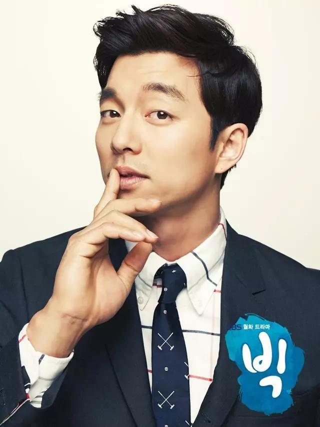 Get to Know the Lead Star of 'Goblin'. Fast Facts about Gong Yoo