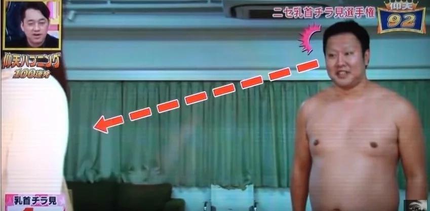 Hilarious footage Japanese men react to a girl's poking nipples