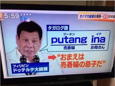 Japanese show translates President Duterte's cursing
