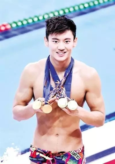 Chinese swimmer Ning Zetao stuns netizens
