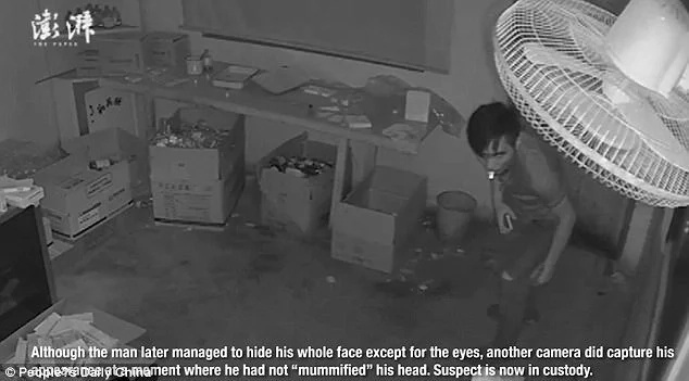The camera had already captured images of his face. Photo: People's Daily Online
