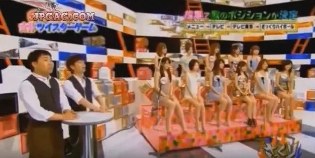 HUSH! This Japanese Show Is Exactly Between Their Legs