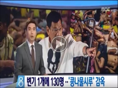 Duterte's drug war covered in Korean news
