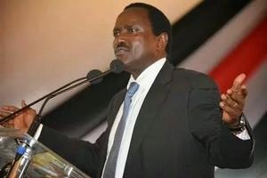 Kitambulisho cha Kalonzo Musyoka kilitumika kumsajili mpiga KURA mwanamke? (habari kamili)