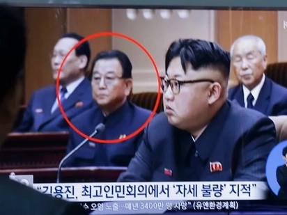 Kim Jong-un executes his Education Minister just for bad posture