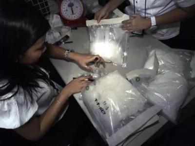SMC supports drug war, donates 1 billion to gov't