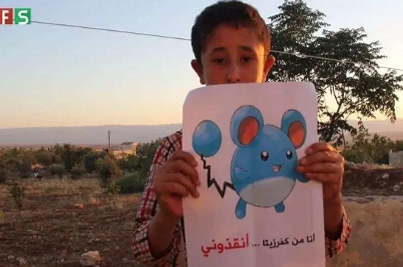 Niños sirios piden ayuda con pokémon Go!