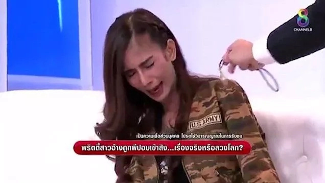Watch Cannibal demon possesses this beautiful Thai model and tries to eat her inside on the broadcast TV