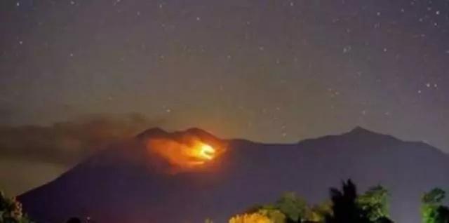 Mt. Apo Is Still On Fire
