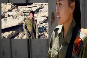 A Filipina Woman Joins Israeli Army Unit. Find Out The Story Of This Courageous Lady.