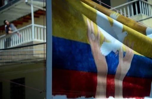 Conozca las 23 zonas de concentración destinadas para las FARC