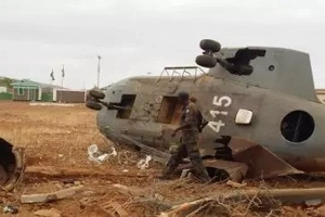Just In: Kenya Defence Forces (KDF) helicopter crashes in Wajir