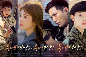 Here are 5 reason why you should watch 'Descendants of the Sun' (DOTS)