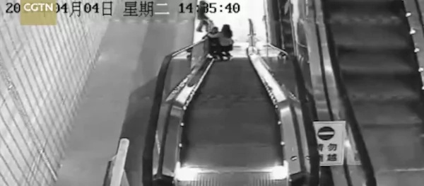 escalator2