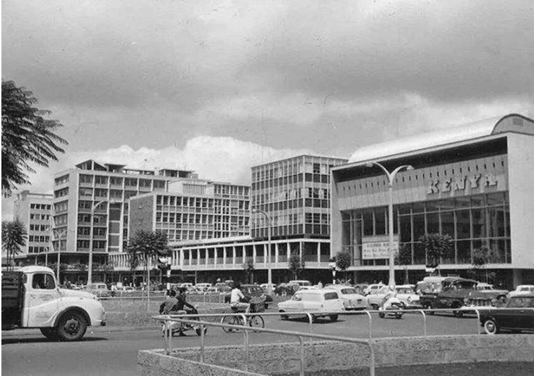 Nairobi city through the years
