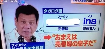 Morning show in Japan airs trivia on Duterte's cursing