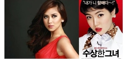 Learn about Sarah Geronimo's 2 movies this 2017