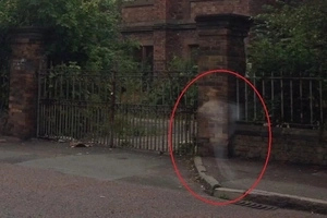 Could this be the evidence we've been searching for? Woman captures 'ghost' outside hospital!