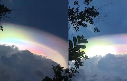 Unicorn rainbow cloud found in the Philippines!