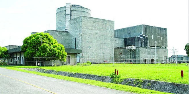 Nuclear power plant to be revived for PH's power needs