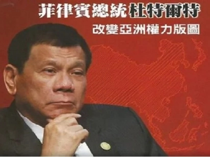 Duterte debuts on Chinese magazine as 2016 Person of the Year