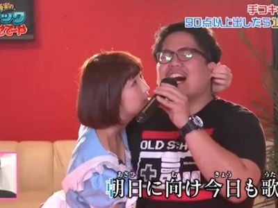 These Japanese Guys Sing Karaoke While Getting Hand Jobs (NSFW)