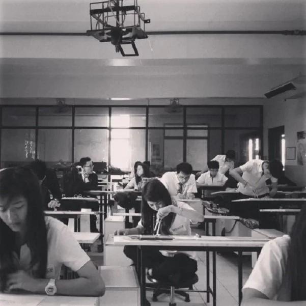Arki-student-UST-love