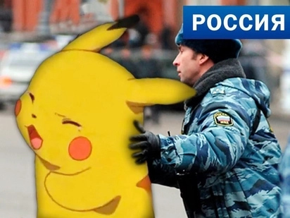 Russian Pokemon GO Player Was Sent To Jail After He Tried To Catch Jesus In A Church