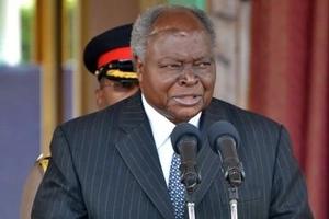 Rais mstaafu Mwai Kibaki azungumza kuhusu AFYA yake