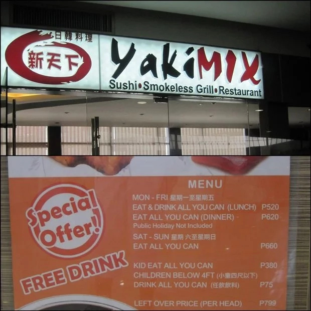 Yakimix Ermita tells food poisoning victim, 'Sorry for the inconvenience'